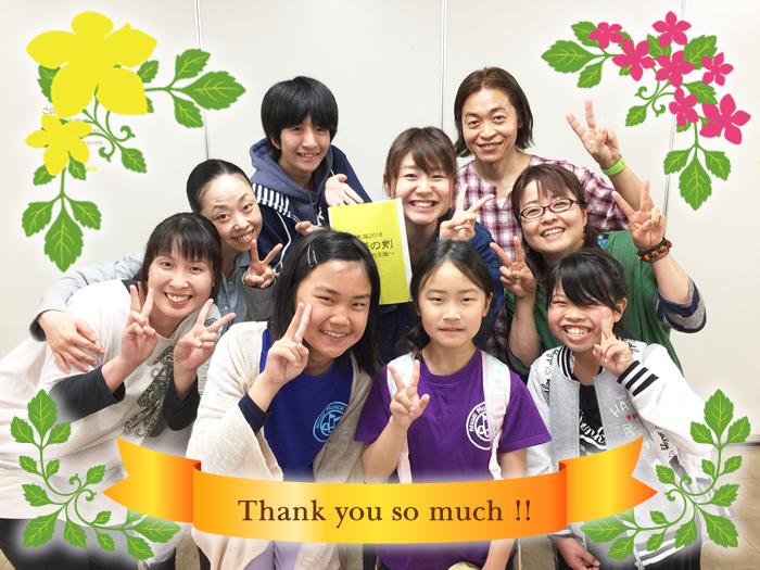 厚木ミュージカルカンパニー第11回公演「AMC版 王様の剣~ふたつの王国~」終幕!ありがとうございました!!
