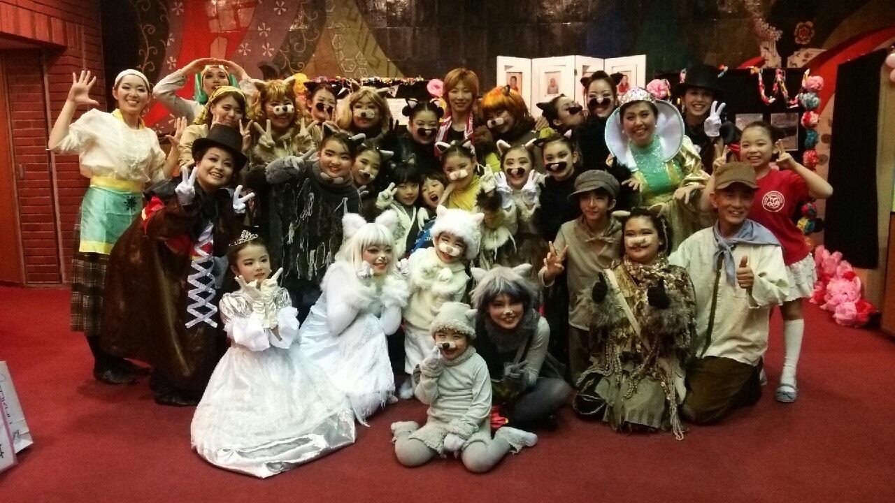 厚木ミュージカルカンパニー「長靴をはいた猫~カイの宝物~」追加公演終了!!