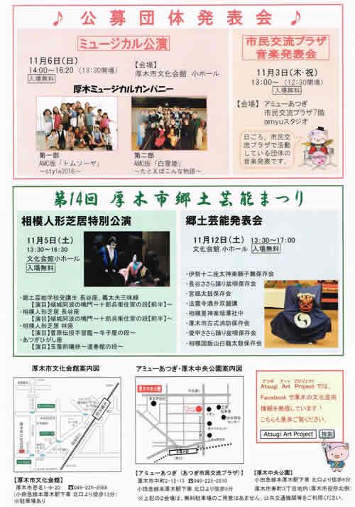 161106shirayuki2